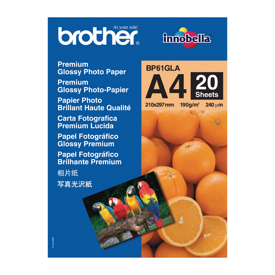 Genuine Brother BP61GLA Glossy A4 Photo Paper